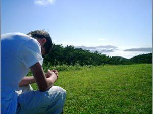 Cómo Meditar Correctamente